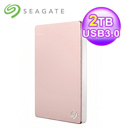 Seagate 希捷 Backup Plus Silm 2TB USB3.0 2.5吋行動硬碟-玫瑰金【三井3C】