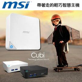 微星 MSI Cubi 掌上型 迷你小主機 Cubi-033XTW-W3205U4G50XX