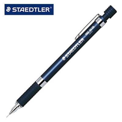 施德樓MS92535-05NOFS金屬桿自動鉛筆0.5mm支