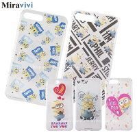 小小兵手機殼及配件推薦到Minions 小小兵iPhone 7 Plus(5.5吋)可愛防摔氣墊空壓保護套就在Miravivi推薦小小兵手機殼及配件