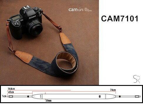 [滿3千,10%點數回饋]【Cam.in】潮流相機背帶 牛仔系列背帶 型號:CAM7101  單寧藍 牛仔系列