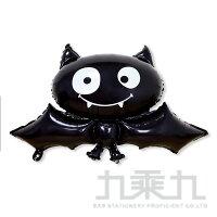 蝙蝠俠 玩具與電玩推薦到萬聖節佈置 鋁箔蝙蝠氣球 DE-03162就在九乘九購物網推薦蝙蝠俠 玩具與電玩