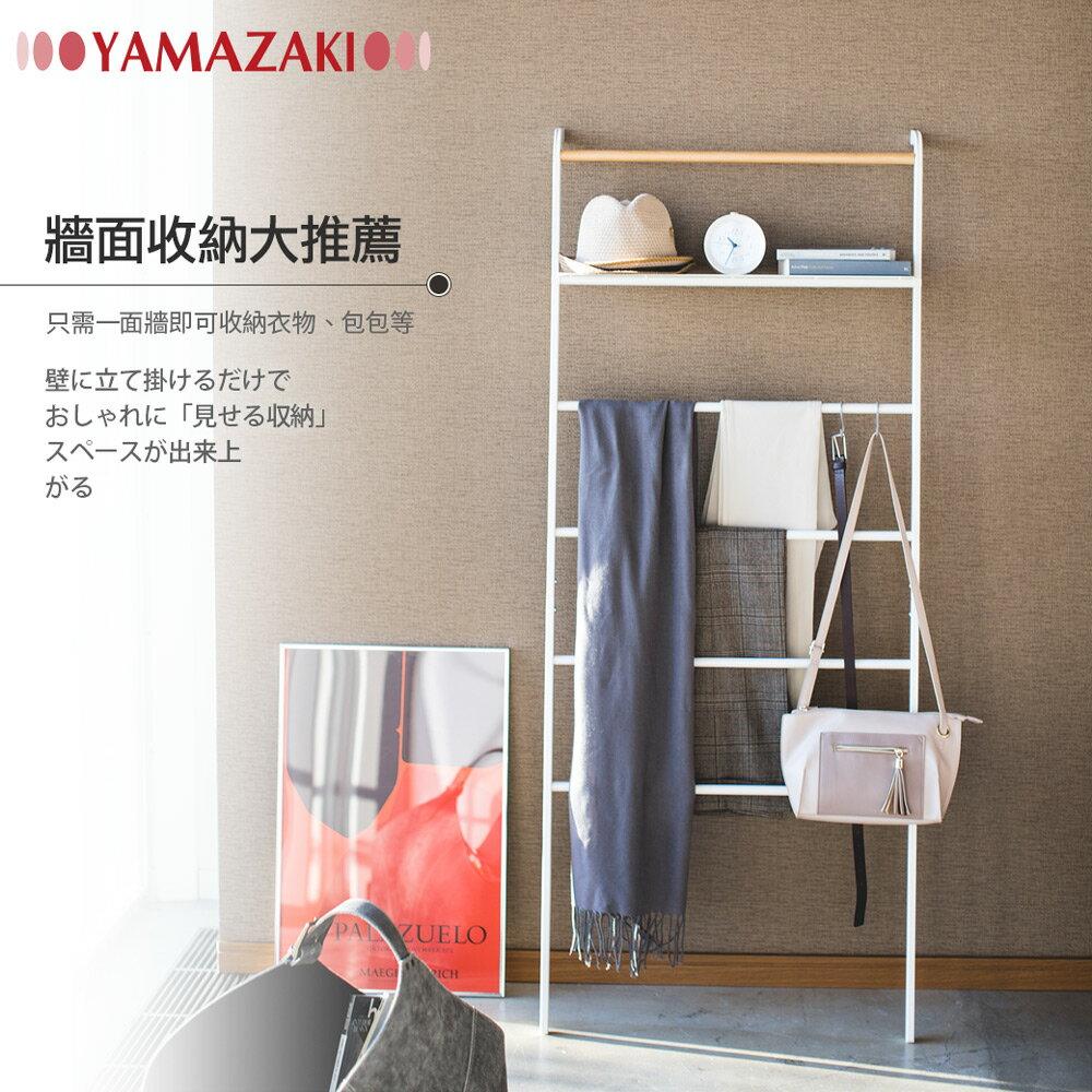 日本【YAMAZAKI】tower 原木階梯式掛衣架(白)★衣架 / 掛衣桿 / 居家收納 2