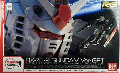 ◆時光殺手玩具館◆ 現貨 組裝模型 模型 鋼彈模型 日本台場GFT限定 BANDAI RG 1/144 RX-78-2 初代鋼彈
