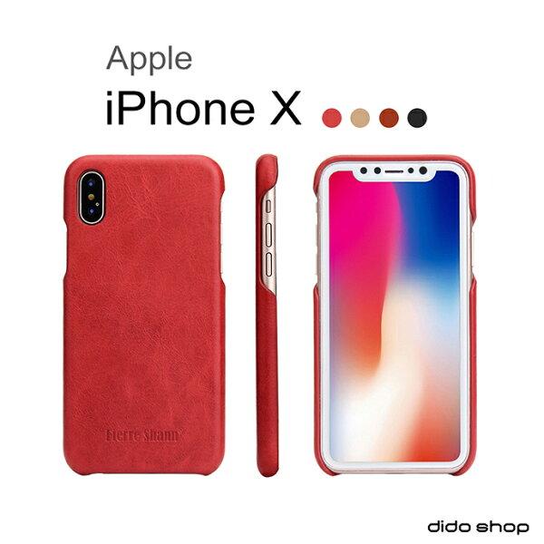 iPhoneX手機殼後蓋殼油蠟紋系列(FS029)【預購】