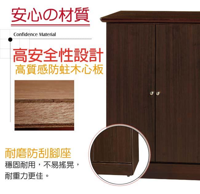 【綠家居】海雅 時尚3尺三門單抽鞋櫃/玄關櫃(三色可選)