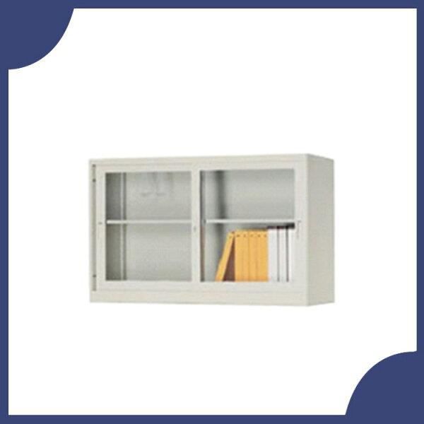 『商款熱銷款』【辦公家具】UG-4A上座玻璃資料文件檔案櫃櫃子檔案收納內務休息室