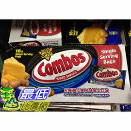 [玉山最低網] COSCO COMBOS 冠寶 起司捲心餅 Cheese Cracker (18包 x 48.2克 ) C876836