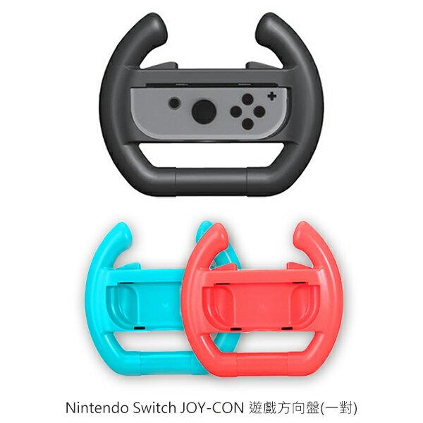 強尼拍賣~NintendoSwitchJOY-CON遊戲方向盤(一對)方向盤支架