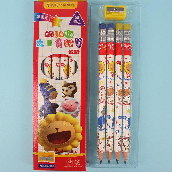 奶油獅學齡前鉛筆 NO.50/4 學齡前兒童專用大三角鉛筆2B/一小盒4支入 定[#60]~附筆削