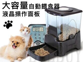 ☆Petwant☆10公升超大容量 LED顯示自動餵食器超大容量自動餵食器 自動寵物餵食器 寵物自動餵食器 定時餵食器 寵物貓狗《電池款》 現貨