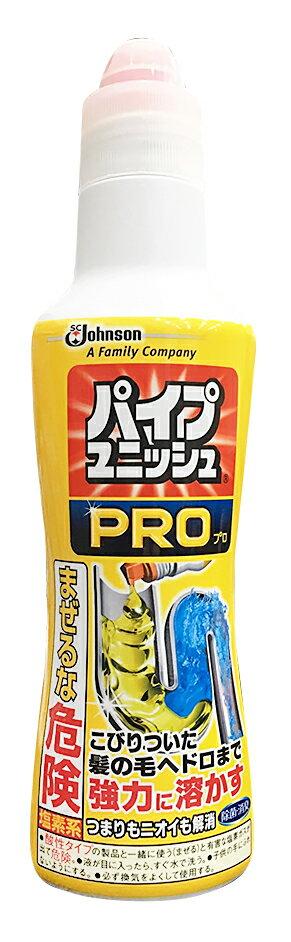 SC Johnson 莊臣 浴廁水管清潔疏通劑 #0926