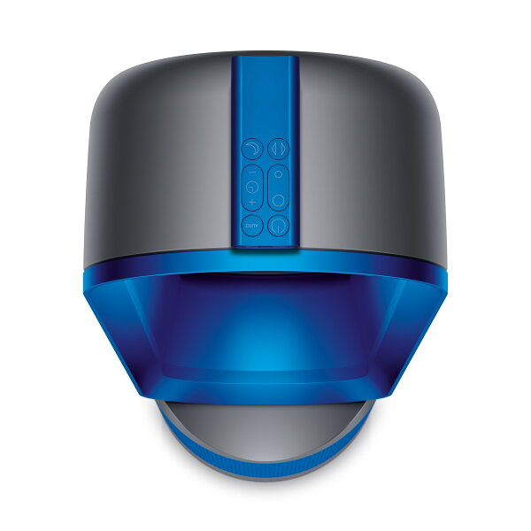 Dyson Tp02 Pure Cool Link Connected Tower Air Purifier Fan Iron Blue New Sold By Dyson Direct Inc Rakuten Com Shop