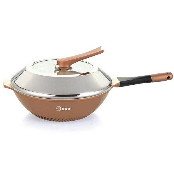 婦樂透-32cm韓式輕食節能不沾瓷晶炒鍋(咖啡色)