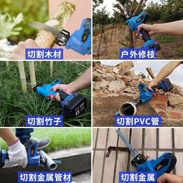 鋰電電鋸充電式往復鋸馬刀鋸迷你手鋸電動鋸子♠極有家♠