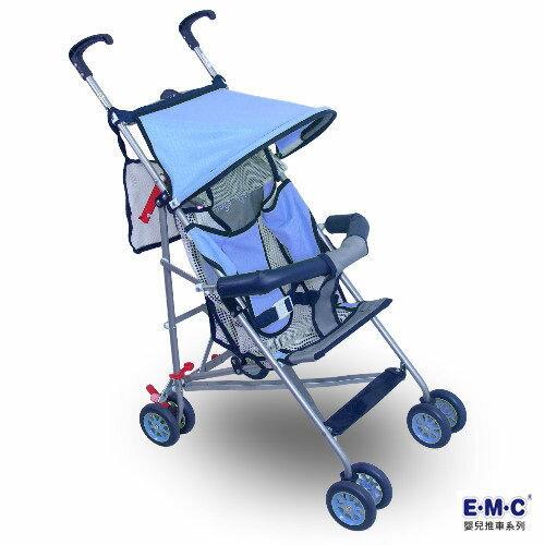 EMC半罩豪華三段傘車(藍) [橘子藥美麗]
