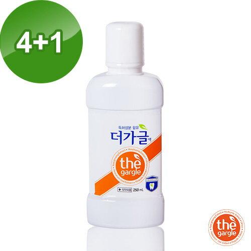 ~嚴購網~the gargle口腔護理保健漱口水^(4 1^) ~  好康折扣