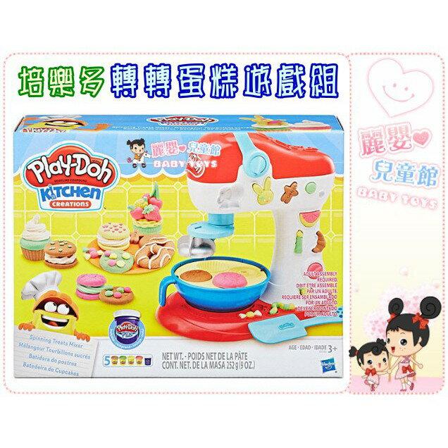 麗嬰兒童玩具館~培樂多Play-Doh創意DIY黏土-廚房系列-轉轉蛋糕遊戲組 8