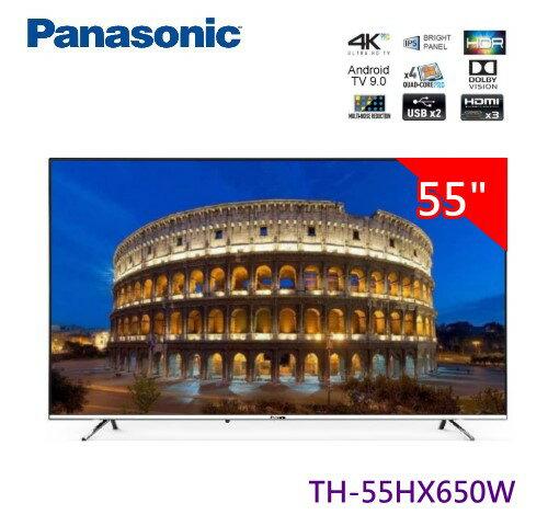 【佳麗寶】-留言享加碼折扣(Panasonic國際牌)55吋4K聯網電視【TH-55HX650W】