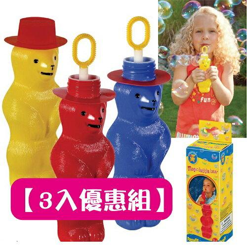 【限時特惠$699】德國【Pustefix】神奇泡泡熊180ml(3瓶)【顏色隨機-售完為止】 0