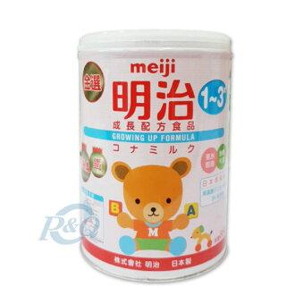 專品藥局 金選明治奶粉 1~3歲 850g (日本原裝進口) 【2007188】