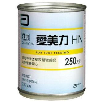專品藥局 亞培 愛美力HN 24罐(管灌專用) (250ml x 一箱24入)