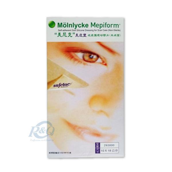 專品藥局 美皮豐 疤痕護理矽膠片 (10x18cm) 孕婦剖腹產專用【2003833】 0