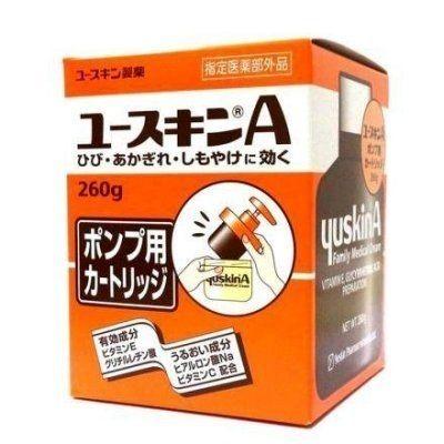 專品藥局 yuskin A 悠斯晶A乳霜補充瓶 260g (日本原裝進口公司貨非水貨)