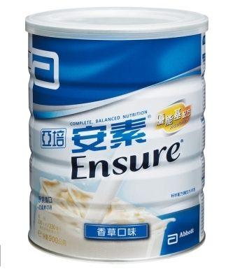 專品藥局 亞培 安素優能基粉狀營養品 850G (實體店面公司貨)【2001946】