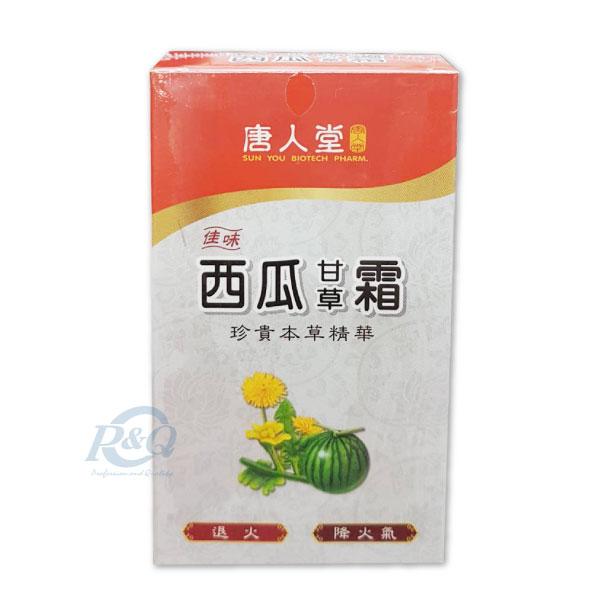 專品藥局 唐人堂 佳味 西瓜 霜 5g (退火降火氣,三友藥廠製造生產) 【2001977】