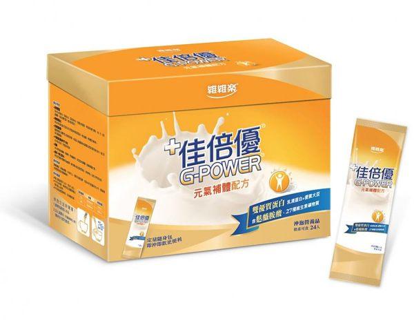 專品藥局 佳倍優 元氣補體配方粉狀營養品 24包 (2盒以上另有優惠) 【2002303】