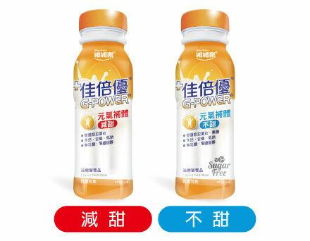 專品藥局 佳倍優均衡元氣即飲配方  不甜口味  24罐加送4罐~2002308~