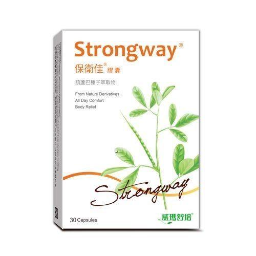 專品藥局  威瑪舒培  保衛佳 胡蘆巴種子萃取物 30粒  高純度膳食纖維,保護腸胃道健康