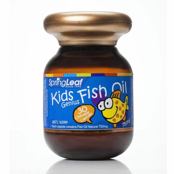 綠芙特級 兒童魚油軟膠囊 30顆*1 (澳洲原裝進口,深海魚油富含DHA、EPA) 專品藥局【2003327】