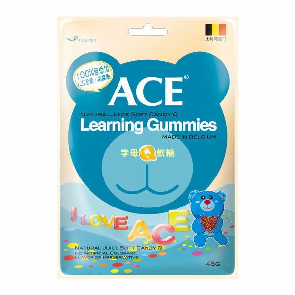(1包入) 專品藥局 ACE 字母Q軟糖 48g (比利時原裝進口,醫療院所推薦)