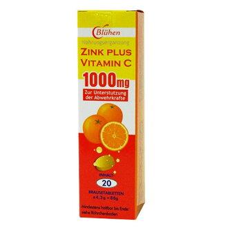 專品藥局 貝斯特速補美C含鋅發泡錠1000mg 20顆裝 (德國原裝進口,高單位維他命C+鋅)