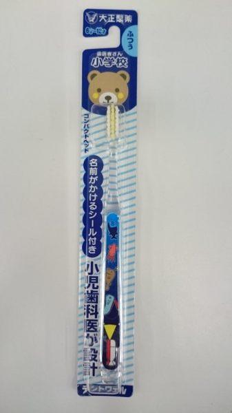 專品藥局 日本大正製藥 小學生牙刷 (6~12歲) 日本牙科學會推薦 【2004063】
