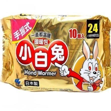 專品藥局 小林製藥 小白兔暖暖包 (24小時持續恆溫) 10片入【2004134】