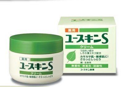 專品藥局 yuskin S 悠斯晶S乳霜 70g (日本原裝進口公司貨非水貨 敏感脆弱皮膚聖品)
