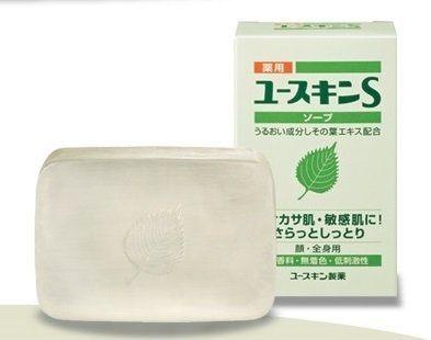 專品藥局 yuskin S 悠斯晶S紫蘇潔顏皂 90g (日本原裝進口公司貨非水貨,敏感脆弱皮膚聖品)