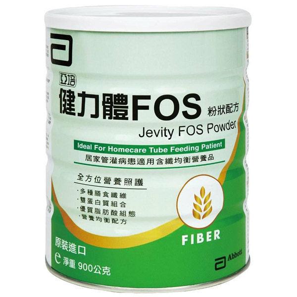 專品藥局 亞培 健力體FOS粉狀配方 900g(管灌專用)