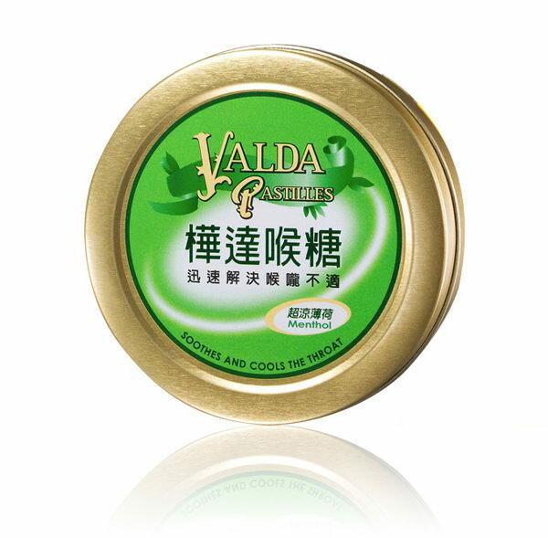 專品藥局 樺達喉糖 超涼薄荷 50g (迅速舒暢喉嚨、天然薄荷及獨特的天然草本精華精製而成)