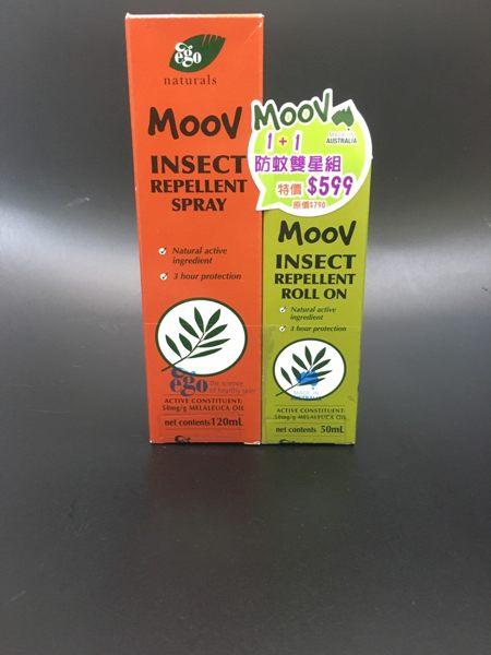 專品藥局 MOOV ego 1+1 防蚊雙星組 茶樹精油防蚊噴霧液120ml+茶樹防蚊精油50ml (實體店面台灣公司貨)