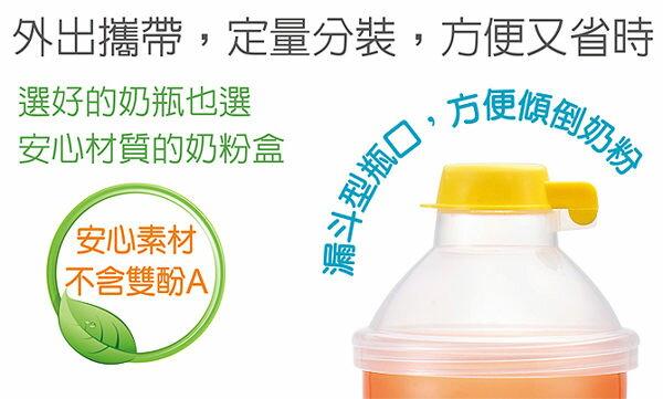 專品藥局 小獅王Simba 四層奶粉盒 S1211 (實體簽約店面)【2006419】 2