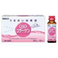 專品藥局 sato 佐藤 Q10膠原補液 10瓶入 (正品公司貨) 【2006608】