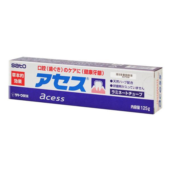 專品藥局 佐藤sato 雅雪舒牙齦護理牙膏 125g 【2006736】 0