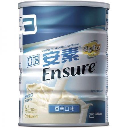 (5罐) 專品藥局 亞培 安素優能基粉狀營養品 850G*5 (實體店面公司貨)【2006799】