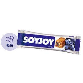 專品藥局 SOYJOY 大豆營養棒 (藍莓口味) (低GI高膳食纖維,日本原裝) 【2007357】
