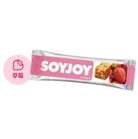 專品藥局 SOYJOY 大豆營養棒(草莓口味)-(低GI高膳食纖維,日本原裝) 【2007358】