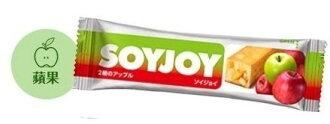 專品藥局 SOYJOY 大豆營養棒(蘋果口味)-(低GI高膳食纖維,日本原裝) 【2007361】
